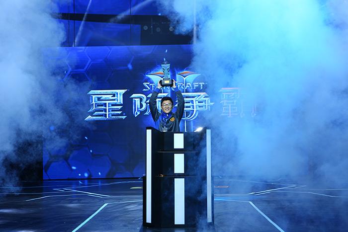 《星际争霸Ⅱ》黄金总决赛落幕 TooDming夺冠