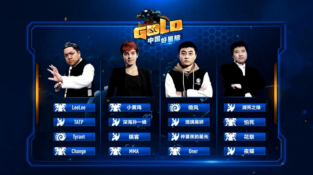 《中国好星际》3月15日继续播出 季末将迎特别加长版