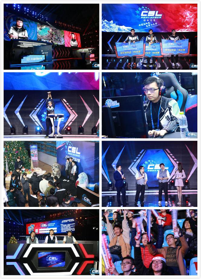 星际争霸2高校星联赛秋季赛:中国人民大学夺冠