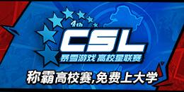 2017高校星联赛秋季赛趣味大数据
