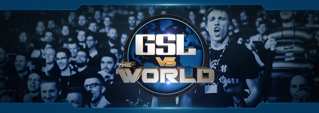星际争霸2:GSL VS. World全明星赛比分专题