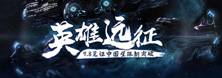 泛亚电竞官网-官方下载